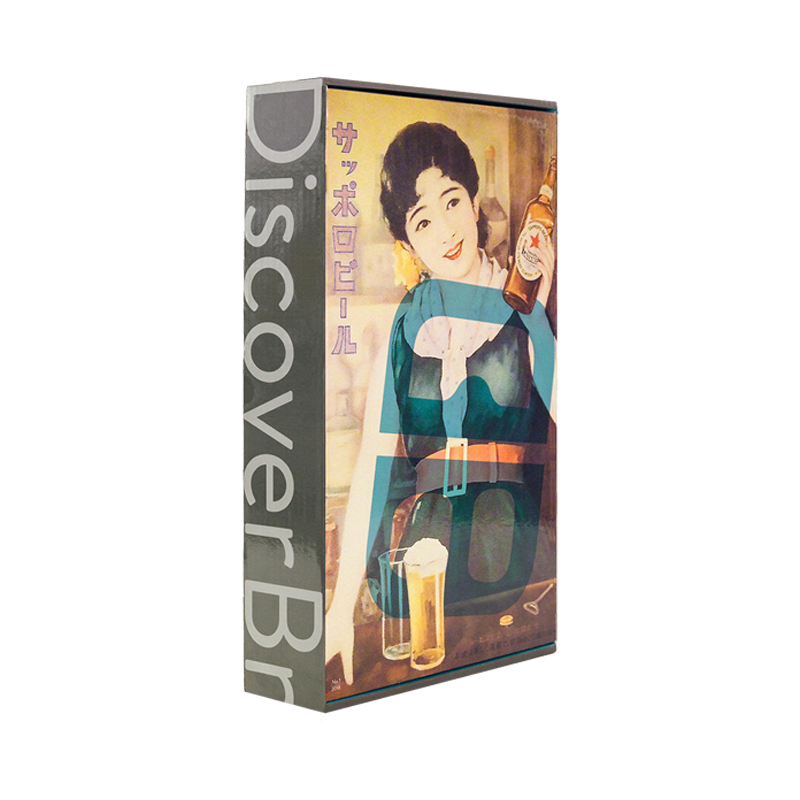 Vintage Sapporo Girl - DiscoverBrew